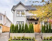 3225 St. Catherines Street, Vancouver image