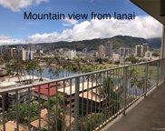 439 Keoniana Street Unit 1105, Honolulu image