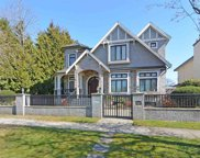 7622 French Street, Vancouver image