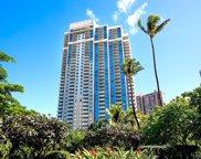 1551 Ala Wai Boulevard Unit 204, Oahu image