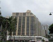 1860 Ala Moana Boulevard Unit 1706, Honolulu image