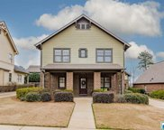 1549 James Hill Way, Hoover image