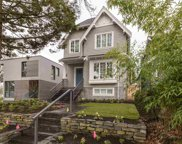 12 W 18th Avenue, Vancouver image