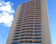 102-30 66th Road Unit #6A, Forest Hills image