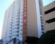 9550 Shore Dr. Unit 1611, Myrtle Beach image