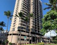 2724 Kahoaloha Lane Unit 1505, Honolulu image