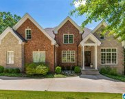 3766 Dover Drive, Mountain Brook image