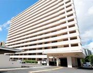 2920 Ala Ilima Street Unit 905, Honolulu image