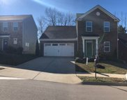 2806 Winterberry Dr, Columbia image