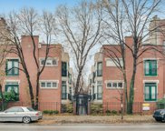1842 North Halsted Street Unit 2, Chicago image