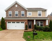 7621 Oakfield Way, Brentwood image