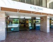 1850 Ala Moana Boulevard Unit 629, Honolulu image