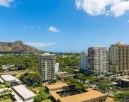 229 Paoakalani Avenue Unit 1712, Honolulu image