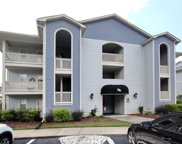 4510 Coquina Harbor Dr. Unit E-8, Little River image