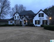 2037 King Stables Rd, Hoover image