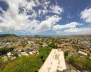 2033 Nuuanu Avenue Unit 27A, Honolulu image