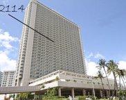 410 Atkinson Drive Unit 2114, Honolulu image