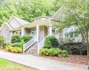 390 Beaver Ridge Circle, Ashville image
