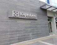 1631 Kapiolani Boulevard Unit 3407, Honolulu image