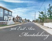 906 East Avenue, Mantoloking image