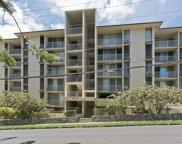 1440 Ward Avenue Unit 501, Honolulu image
