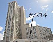 410 Atkinson Drive Unit 534, Honolulu image