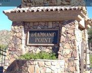 8418 E Valley Vista Circle, Mesa image
