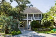 11 Shell Court, Surf City image