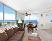 1765 Ala Moana Boulevard Unit 1480, Honolulu image