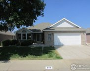 543 Trailwood Cir, Windsor image