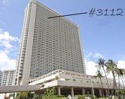 410 Atkinson Drive Unit 3112, Honolulu image