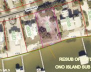 28491 Ono Blvd, Orange Beach image