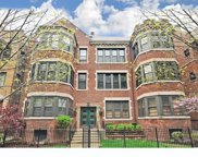 708 West Buena Avenue Unit 2SE, Chicago image