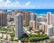 1700 Ala Moana Boulevard Unit 701, Honolulu image