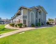 2910 W Marconi Avenue Unit #212, Phoenix image