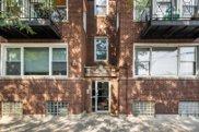 4410 N Sacramento Avenue Unit #1E, Chicago image