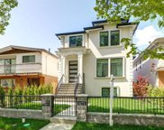 6273 St. Catherines Street, Vancouver image