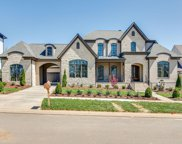 7321 Harlow Dr, College Grove image