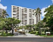 6750 Hawaii Kai Drive Unit 202, Honolulu image