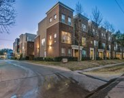 4411 Mckinney Avenue Unit 9, Dallas image
