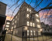 3337 West Belle Plaine Avenue Unit 1D, Chicago image