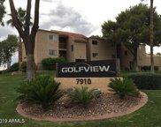 7910 E Thomas Road E Unit #226, Scottsdale image