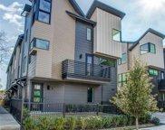 6020 Hudson Street Unit 7, Dallas image