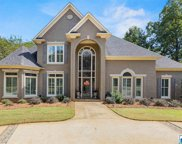 426 Woodward Rd, Trussville image