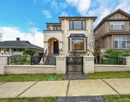 2352 Upland Drive, Vancouver image