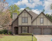 1217 Greystone Parc Dr, Hoover image
