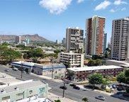 1025 Kalo Street Unit 1104, Honolulu image