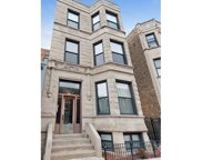 2921 North Halsted Street Unit 2R, Chicago image