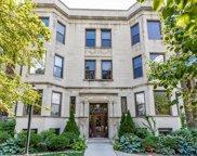 4011 N Kenmore Avenue Unit #203, Chicago image