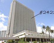 410 Atkinson Drive Unit 2421, Honolulu image